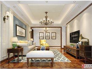 看貴陽業主如何把兩套房打通裝修設計成大平層住房
