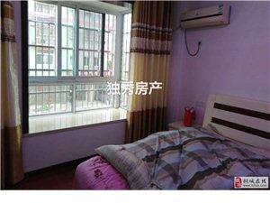 徐庄安置房2室2厅1卫1200元/月