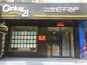 京博华艺亭3室2厅1卫1100元/月