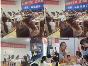 亚博app官网,亚博竞彩下载会计培训班,会计考证,会计报税培训