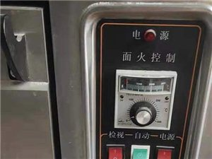 烤馍馍机,揉面机。
