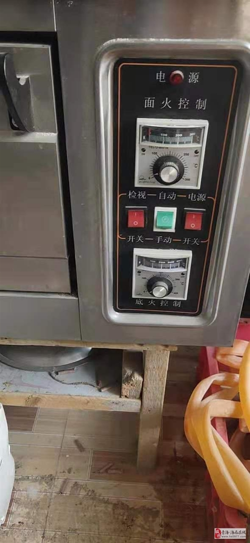 烤饃饃機,揉面機。