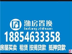 渤海经典3室2厅1卫精装未住1333元/月