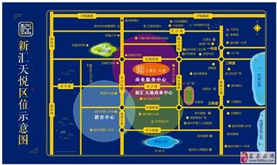 新汇天悦区位图