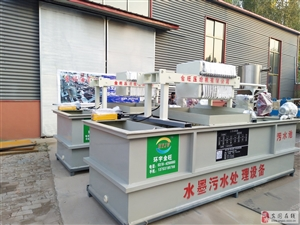 金華酸洗磷化污水處理設備@酸洗磷化污水處理設備廠家