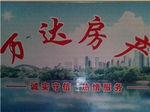 上海花园【022】3室2厅2卫68万元
