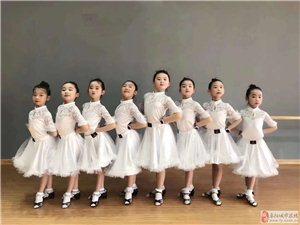 超火爆!  花蕾艺术舞蹈培训班火爆预约了!