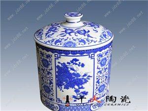 青花陶瓷罐子定做�S家