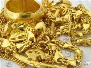 长期高价回收各类黄金彩金铂金钯金等