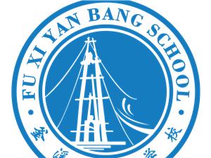 2019年自贡一级消防工程师哪里培训好?多少钱?