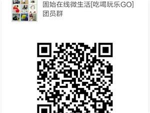 吃喝玩��GO第二期全���老�Z���^火�嵴心荚�吃成�T
