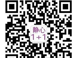 [c07彩票县静心瑜伽会馆]暑期特惠卡火爆升级优惠券
