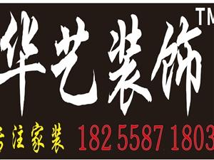 九万八千八,总统套房搬回家,碧桂园三期精装全包团购惠。