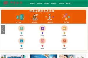 龙88必发游戏官网坤盟数据科技有限公司