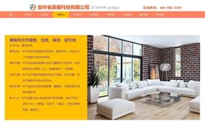 吉林省康暖科技有限公司