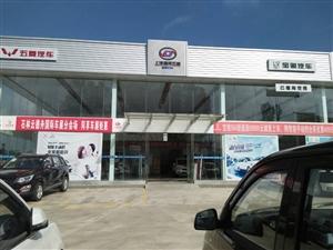 澳门赌博网站云德舟五菱·宝骏4S店