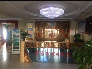 舟曲县万家商务宾馆