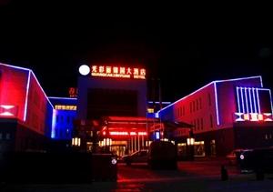 舟曲县光彩丽锦大酒店