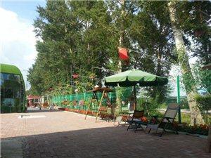 吉林绿屋生态农庄