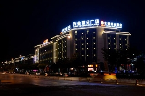 木棉铂金酒店