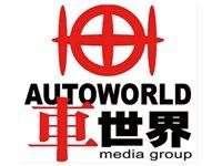 固始车世界汽车销售服务有限公司