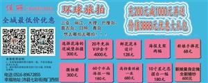 [沛县佳丽国际婚纱摄影机构]抵兑金额1000元优惠券