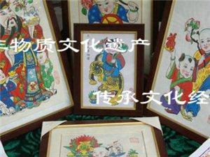 夹江年画研究所