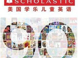 南京朗普教育