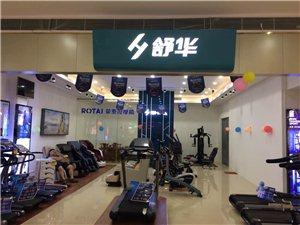 ��川舒�A健身器材�Yu店