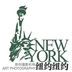 胶州纽约纽约婚纱摄影