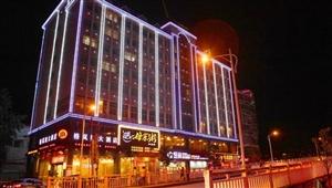 格岚城酒店