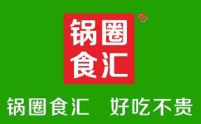 中牟县锅圈食汇