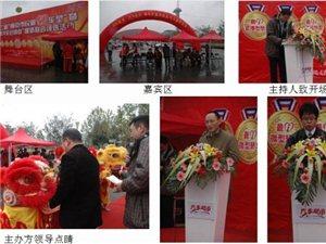 第1届南京(奥体)万人团车惠两天狂卖915台!