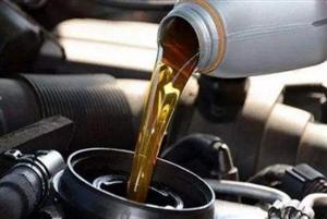 壳族润滑油
