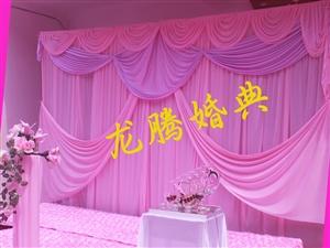 威尼斯人娱乐场龙腾婚典唯美大院婚礼