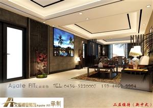 中式-会客厅