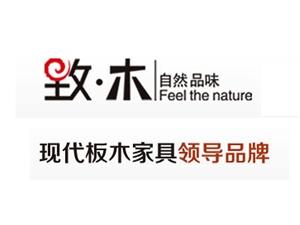 重庆智尚美商贸有限公司