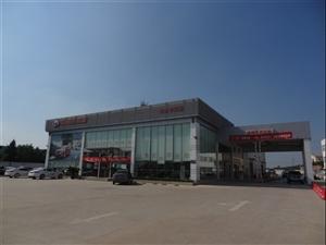 信阳悦达起亚汽车销售服务有限公司