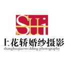 宿州市��桥区上花轿婚纱摄影部