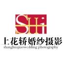 宿州市埇桥区上花轿婚纱摄影部
