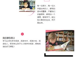 望江县注意啦!望江小朋友的专属图书馆在这里
