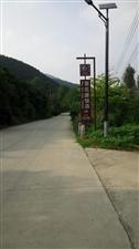 茶花源饭店