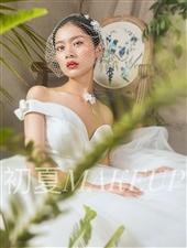 初夏造型。新娘化妆,新娘跟妆。