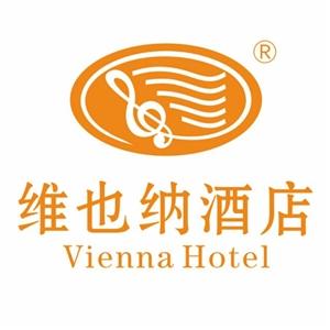 维也纳酒店(湖北红安店)