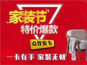 南京品牌家博��