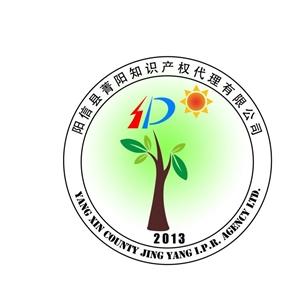 阳信菁阳知识产权代理公司
