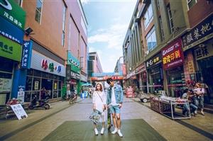 2017时尚街拍