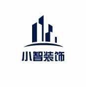 连云港小智装饰工程有限公司