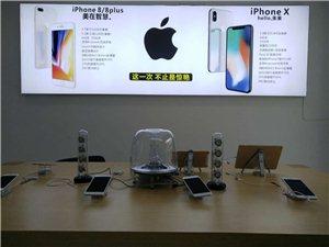 古蔺苹果售后服务中心