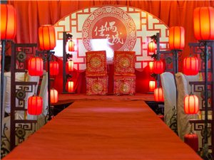 完美启点中式婚礼婚场布置